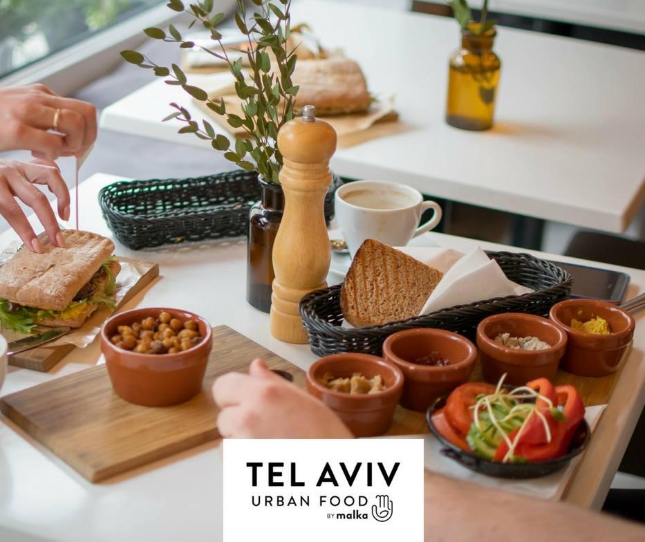 Izraelskie Śniadanie w Tel Avivie