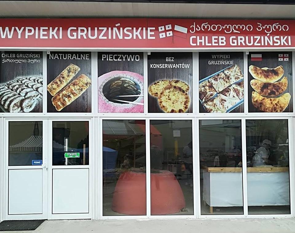 Gruzińskie wypieki