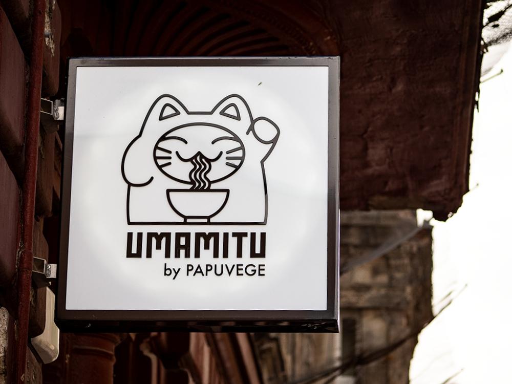 Umamitu by Papuvege